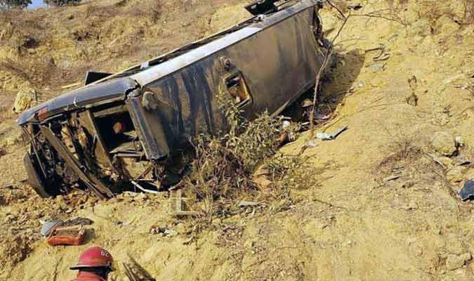 El bus trasladaba decenas de hinchas / Foto: Cortesía